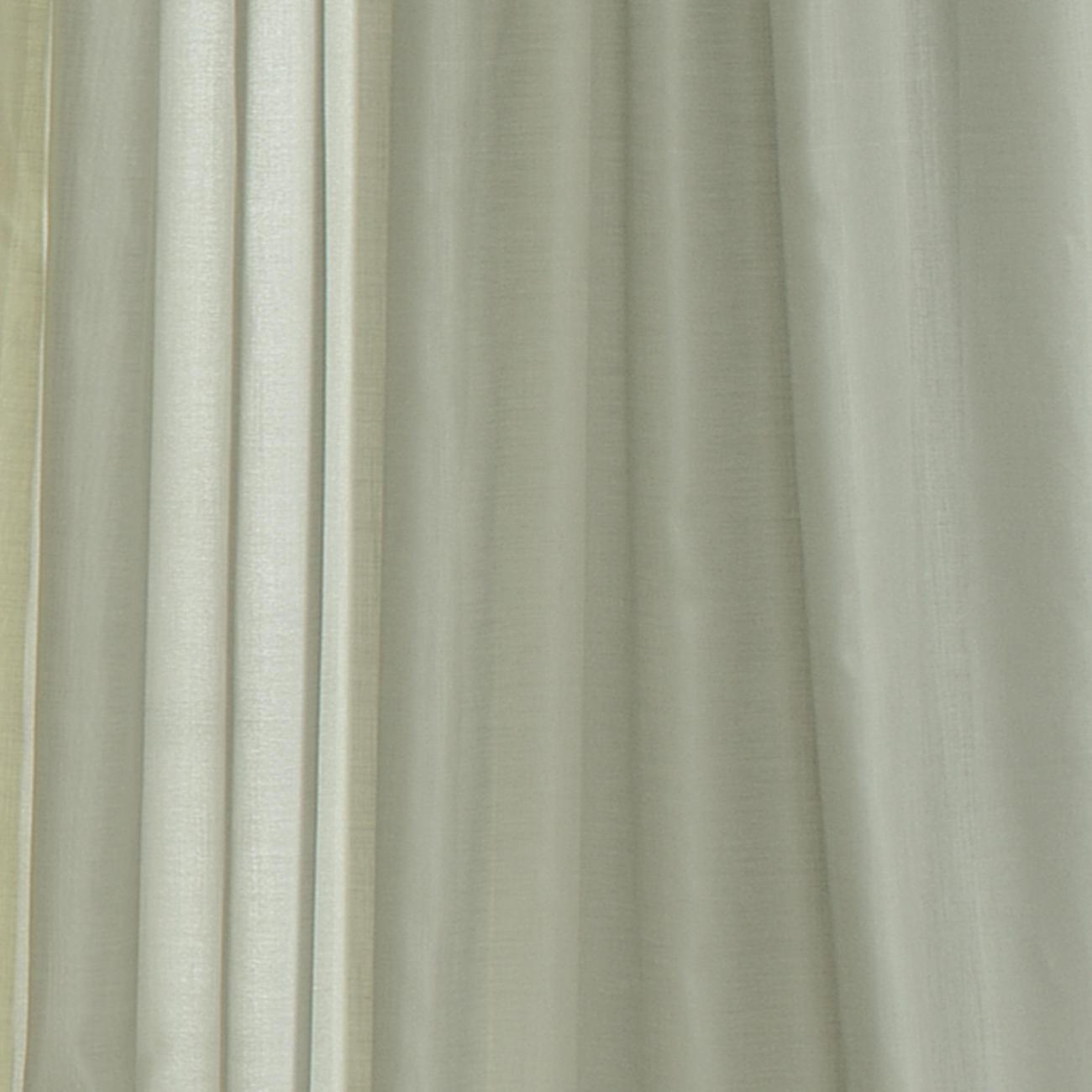 vorhang aufwind 1 vorhang mit 3 jahren garantie. Black Bedroom Furniture Sets. Home Design Ideas