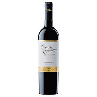 Cremaschi Single Vineyard 2013, Cremaschi Furlotti, Maule Valley, Chile 8.200 Weine aus aller Welt. Hier ist der beste Chilene von 363 verkosteten.
