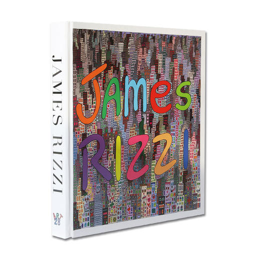 James Rizzi – Hole in one