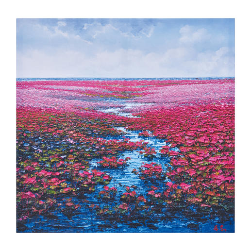 Pei Lian Zhi – Romantic Daydream - Pei Lian Zhi: In mehr als 200 Sammlungen vertreten. Jetzt auch in Ihrer?