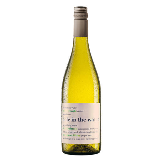Hole in the Water Sauvignon Blanc 2017, Waihopai Valley, Konrad & Co Wines, Marlborough, Neuseeland Aus dem Filet-Weinberg der neuseeländischen Sauvignon Blancs.